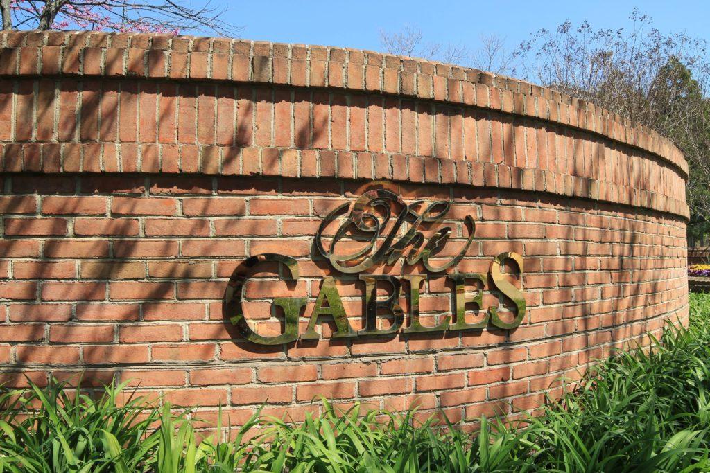 The Gables on Tuckerman condos